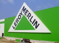 1493539903_meste-permskogo-ippodroma-nachalos-stroitelstvo-magazina-lerua-merlen-