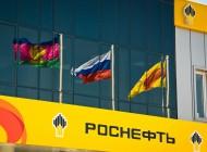 Rosneft-proburila-rekordnuyu-skvazhinu-v-Venesuele