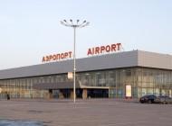 aehroport-volgograd-1024x526