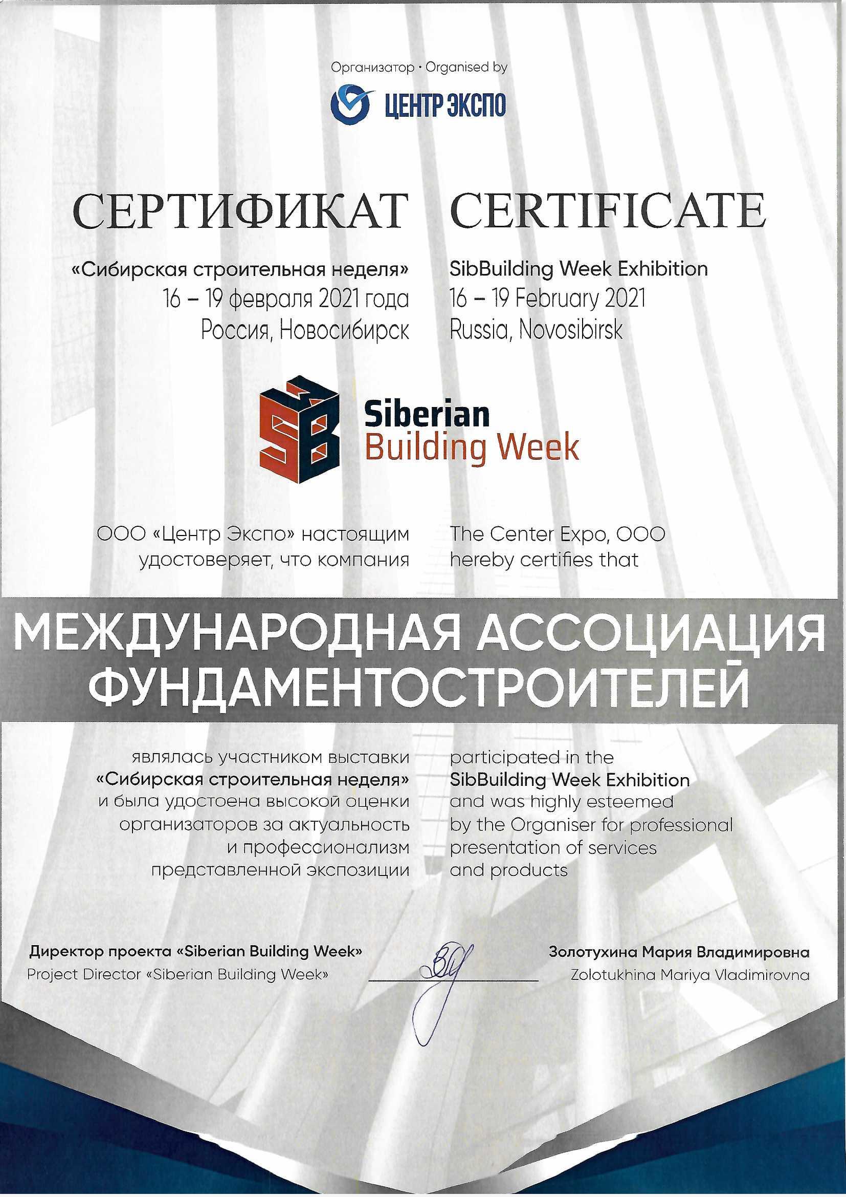 SIBERIAN BUILDING WEEK