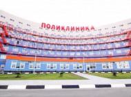 kakoy-v-stolichnom-schukino-postroili-novuyu-polikliniku-na-750-posescheniy_1
