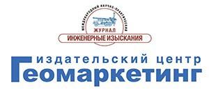 logo 300 130 Геомаркетинг