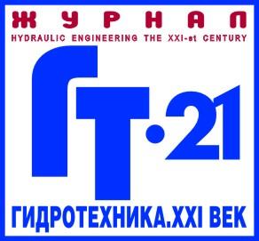 logo_GT_N