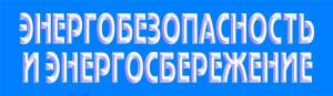 логотип jpg