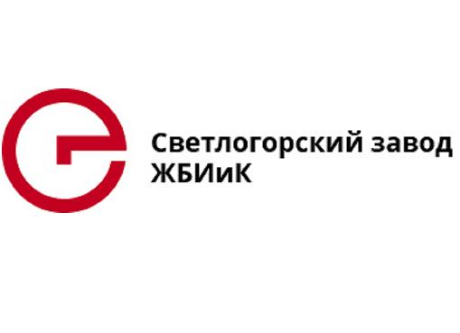 Торговый дом Светлогорский завод ЖБИИК