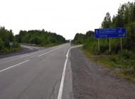 1571725019_ural-rudnyy-krasnourals